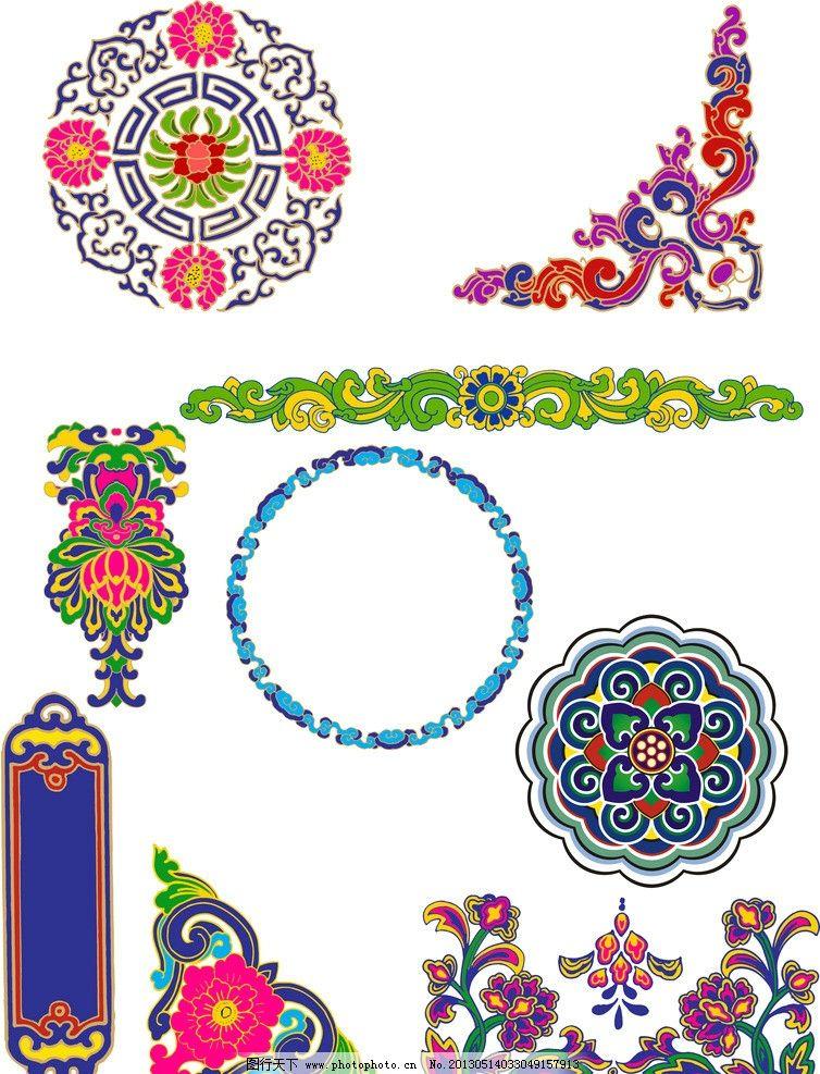 花纹 花边 藏式 图案 设计 素材 psd分层素材 源文件 599dpi psd