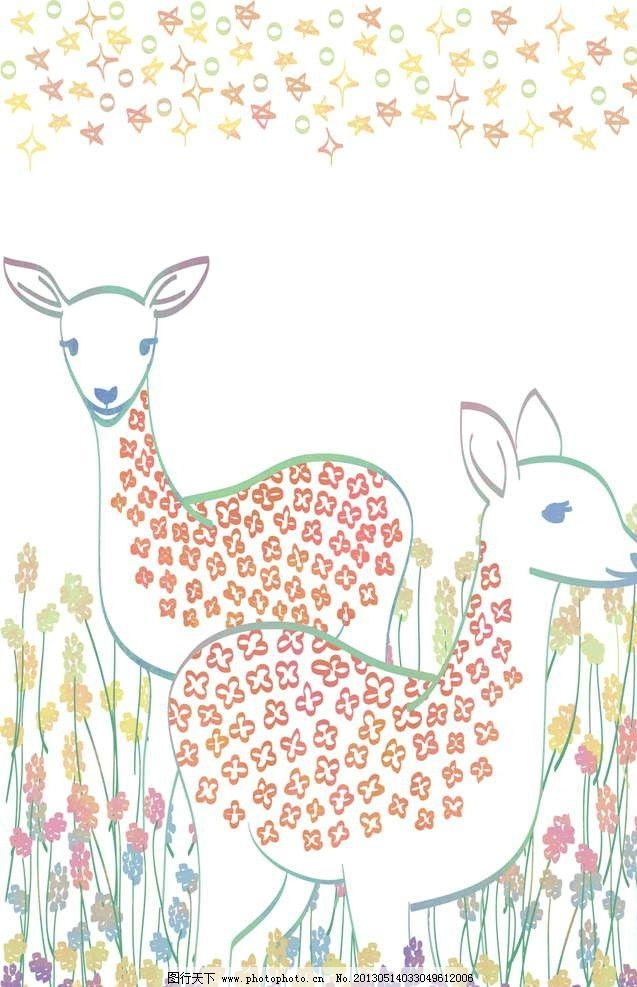 梅花鹿 小鹿 田野 野外 手绘 漫画 彩绘 水彩画 卡通 动漫风格