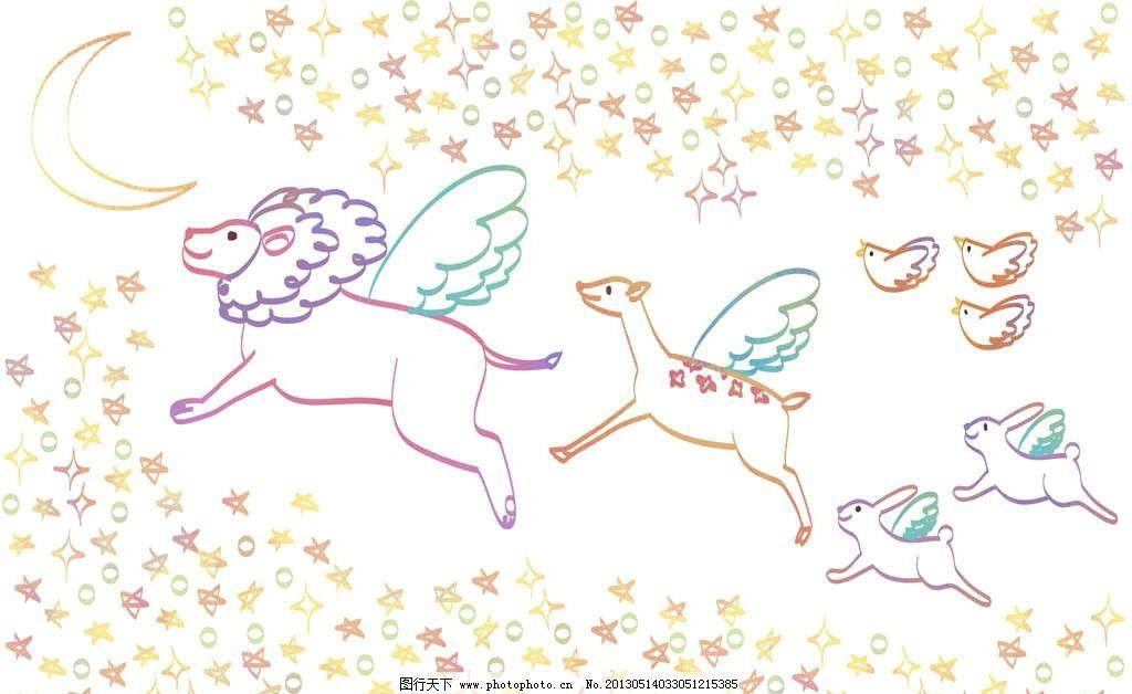 飞马 飞扬 翅膀 飞翔 狮子 野生动物 手绘 漫画 彩绘 水彩画 卡通