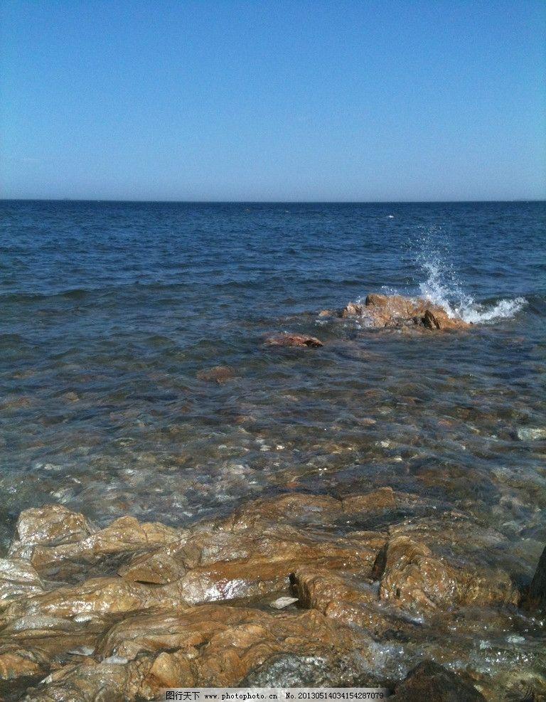 烟台海边 浪花 美景 旅游 原创 自然风景 旅游摄影