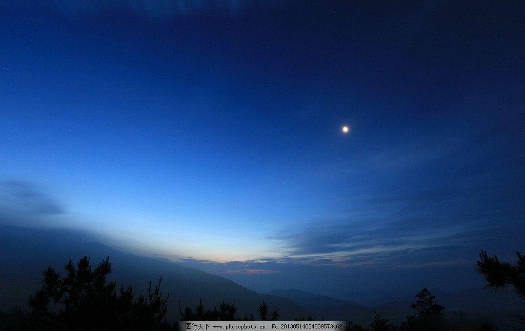星空 天空 蓝天 夜空 夜晚 黑夜 自然风景 自然景观 摄影 72dpi jpg
