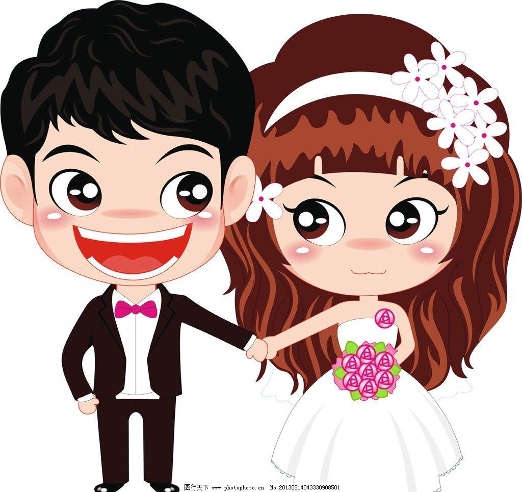 结婚人物 婚礼 卡通人物 两人 礼服 婚纱 卡通设计 广告设计 矢量 cdr