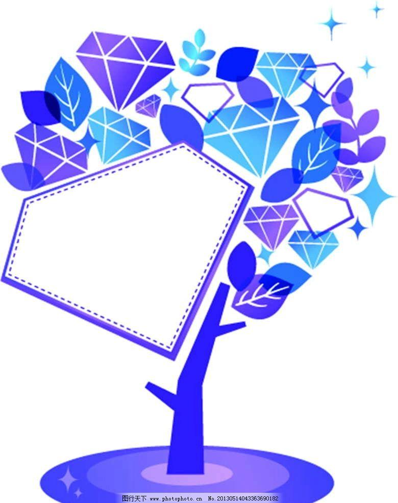 钻石树 大树 树木 背景图案 手绘 漫画 彩绘 水彩画 卡通 动漫风格