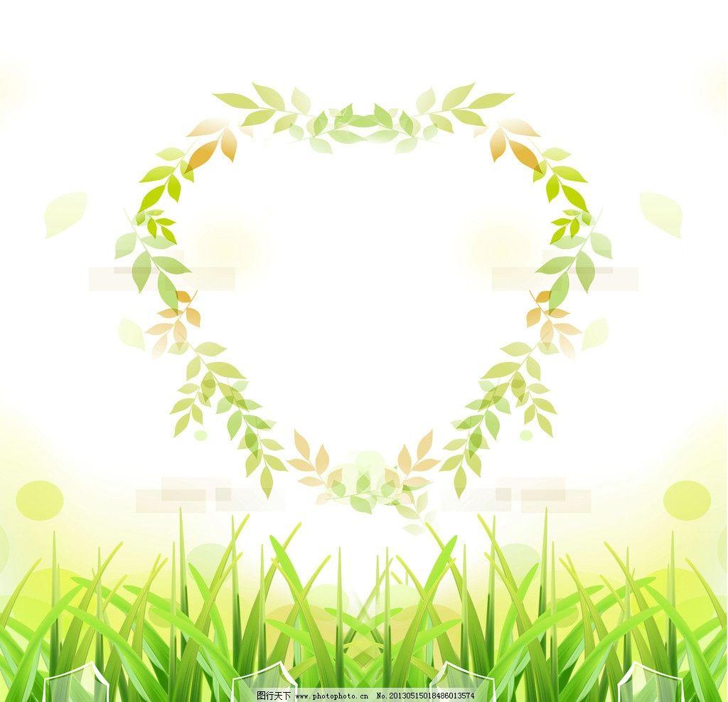 动漫 绿叶 心形 树叶 叶子 草 绿草 背景 移门 风景漫画 动漫动画