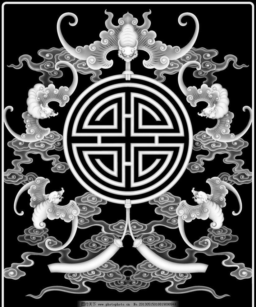 五蝠 浮雕灰度图设计素材 浮雕灰度图模板下载 浮雕 雕花 灰度图 黑白
