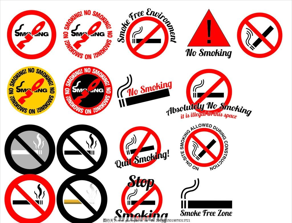 禁止吸烟标志 禁止吸烟 标志 公共场合 公共场合禁止吸烟 标志矢量图 公共标识标志 标识标志图标 矢量 CDR