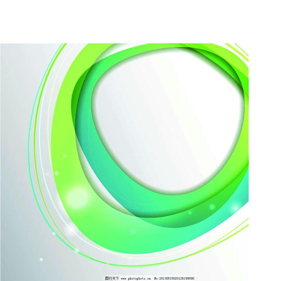 圆圈背景 圆环 背景图案 抽象图形 几何图形 手绘 漫画 彩绘