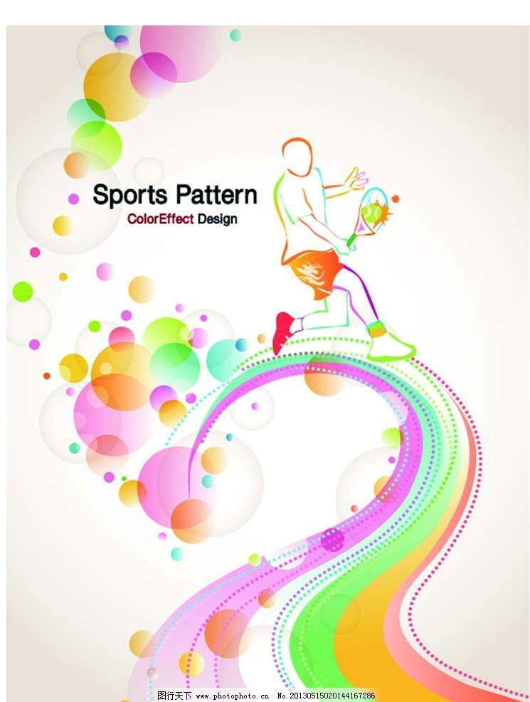 奥运运动项目简笔画 加qq