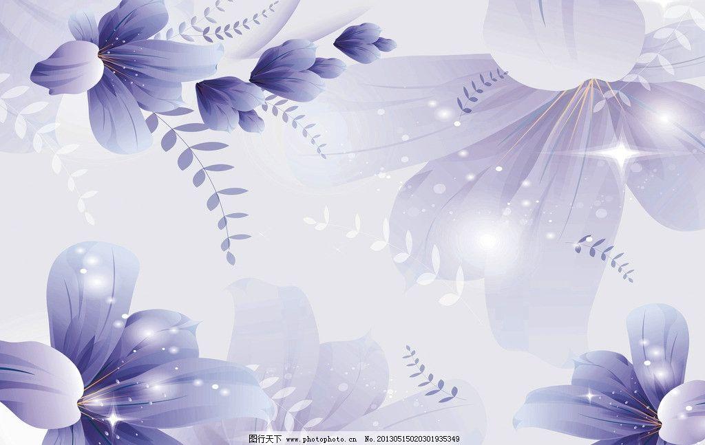 蓝色梦幻花卉 梦幻 花卉 梦幻花卉 蓝色 高清 手绘设计图 花边花纹