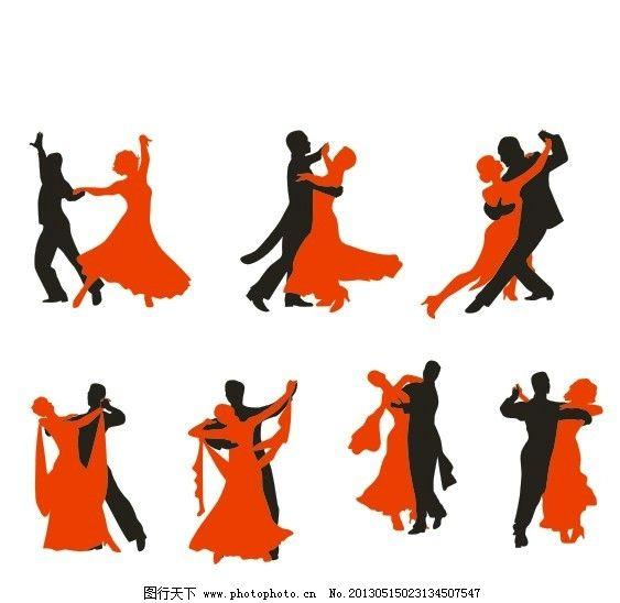 人物舞蹈剪影 舞蹈剪影 跳舞 舞会 旋转 男女跳舞 舞蹈动作 日常生活