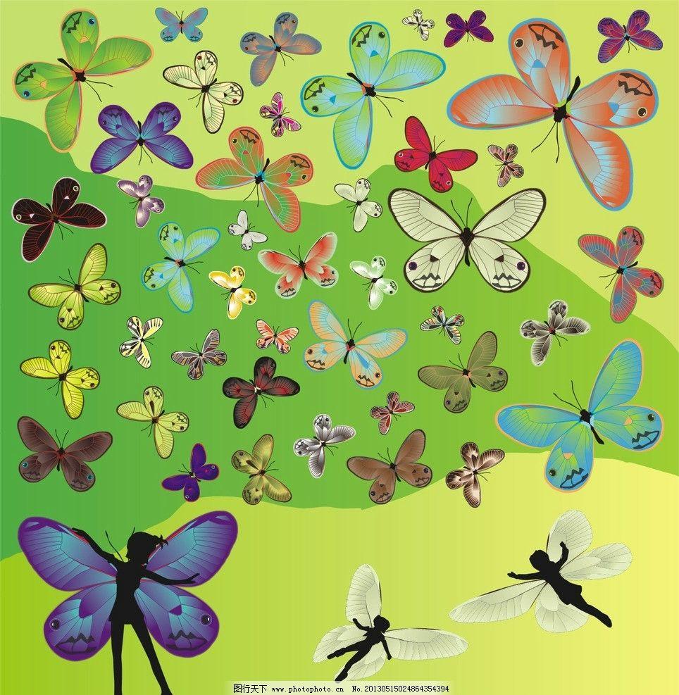 蝴蝶模板下载 蝴蝶剪影 蝶 动物 动物剪影 昆虫剪影 昆虫 花朵 花