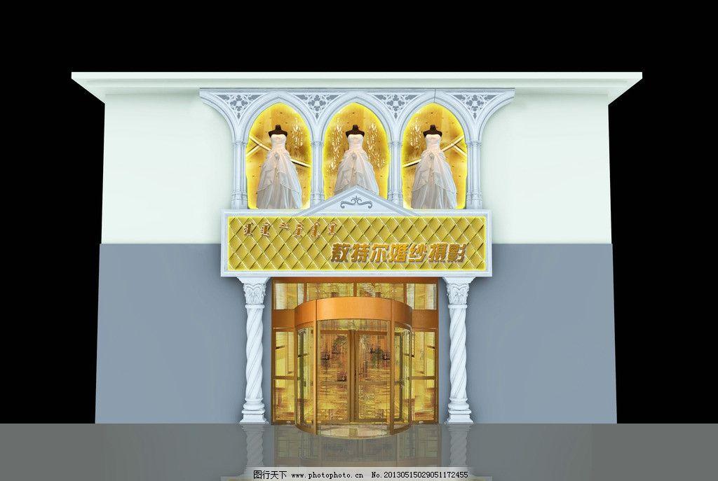 欧式店面效果图 欧式风格店面 玻璃牌匾 设计素材 室内设计素材