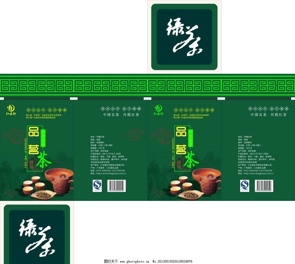 茶叶盒包装 茶叶盒 包装 品茗 绿茶 茶具 绿色 包装设计 广告设计图片