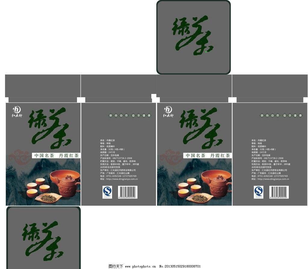 茶叶盒包装 包装 包装设计 绿茶 茶壶 茶艺 广告设计 矢量 cdr图片
