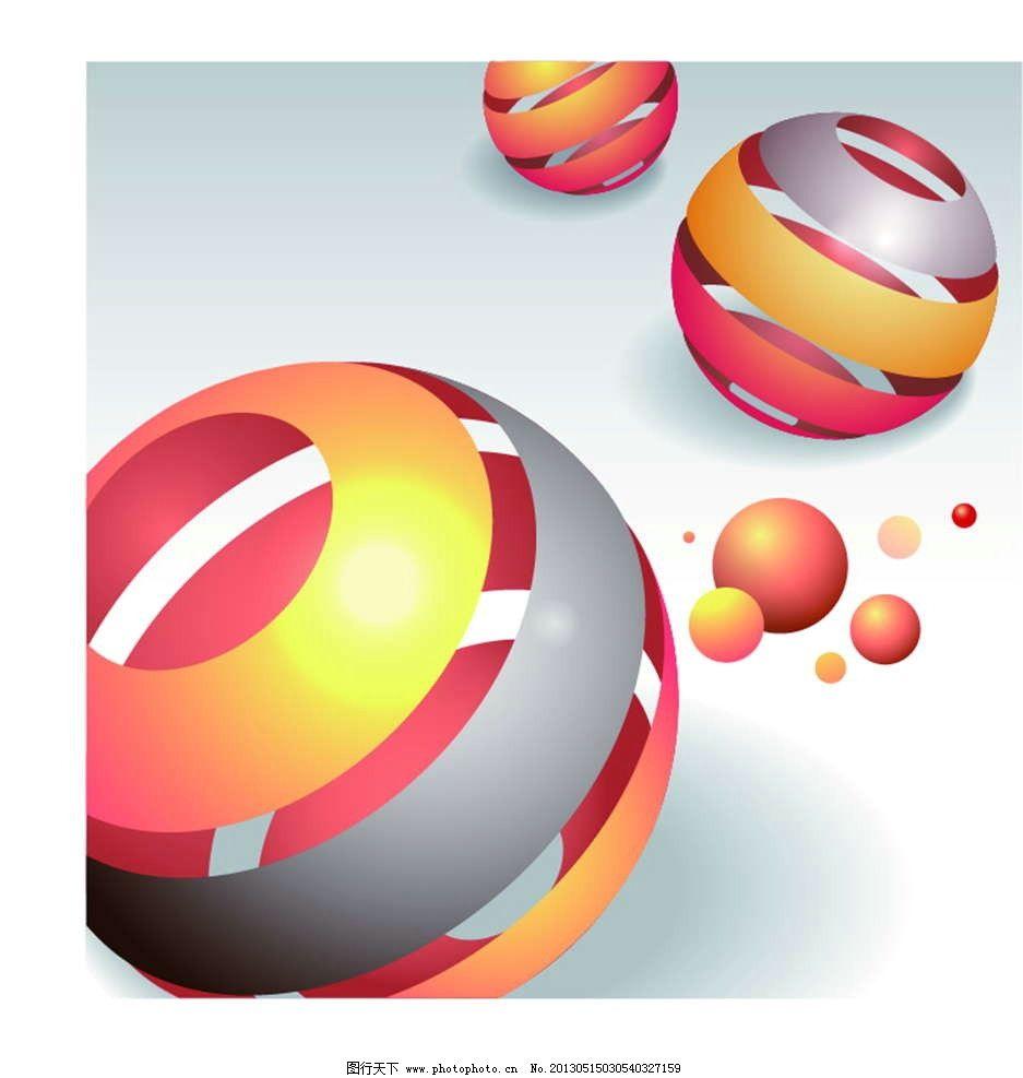 立体圆球背景 球体 球形 背景图案 抽象图形 几何图形 手绘 漫画
