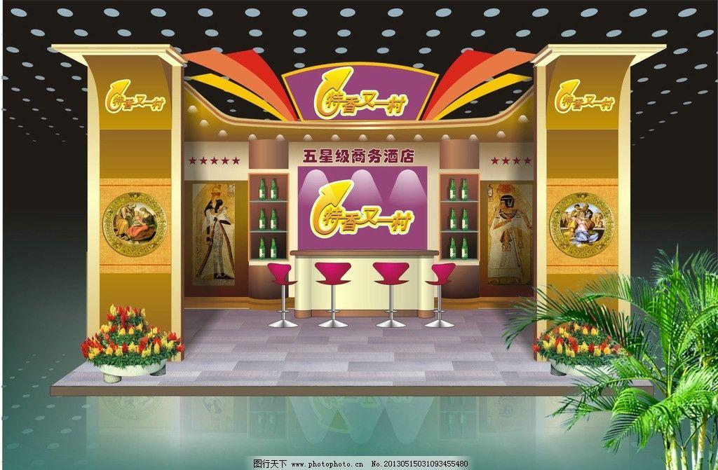 酒吧欧式门头装饰设计图片