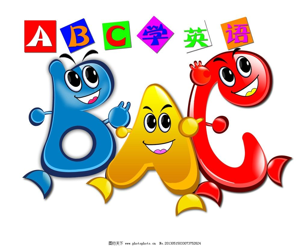 abc学英语 abc abc 卡通 英文字母 大写字母 卡通abc 儿童 dm素材 psd