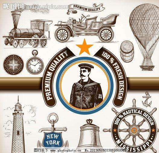 手绘素描交通工具 古老 火车 汽车 热气球 船锚 方向盘 铃铛