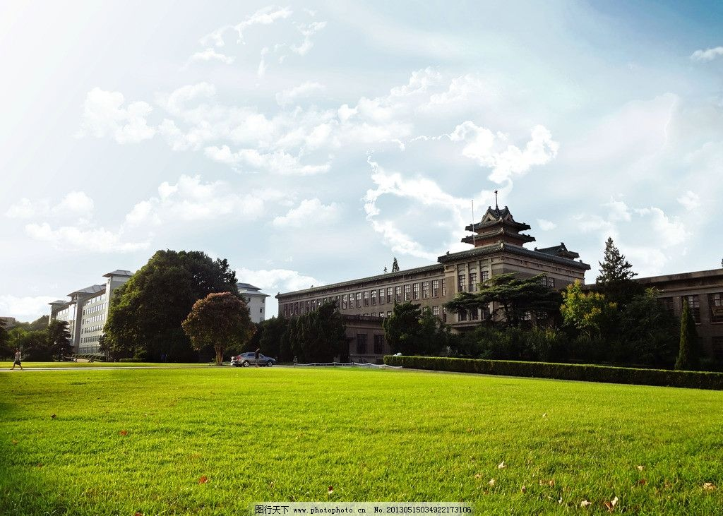 南农和南京邮电大学哪个好图片