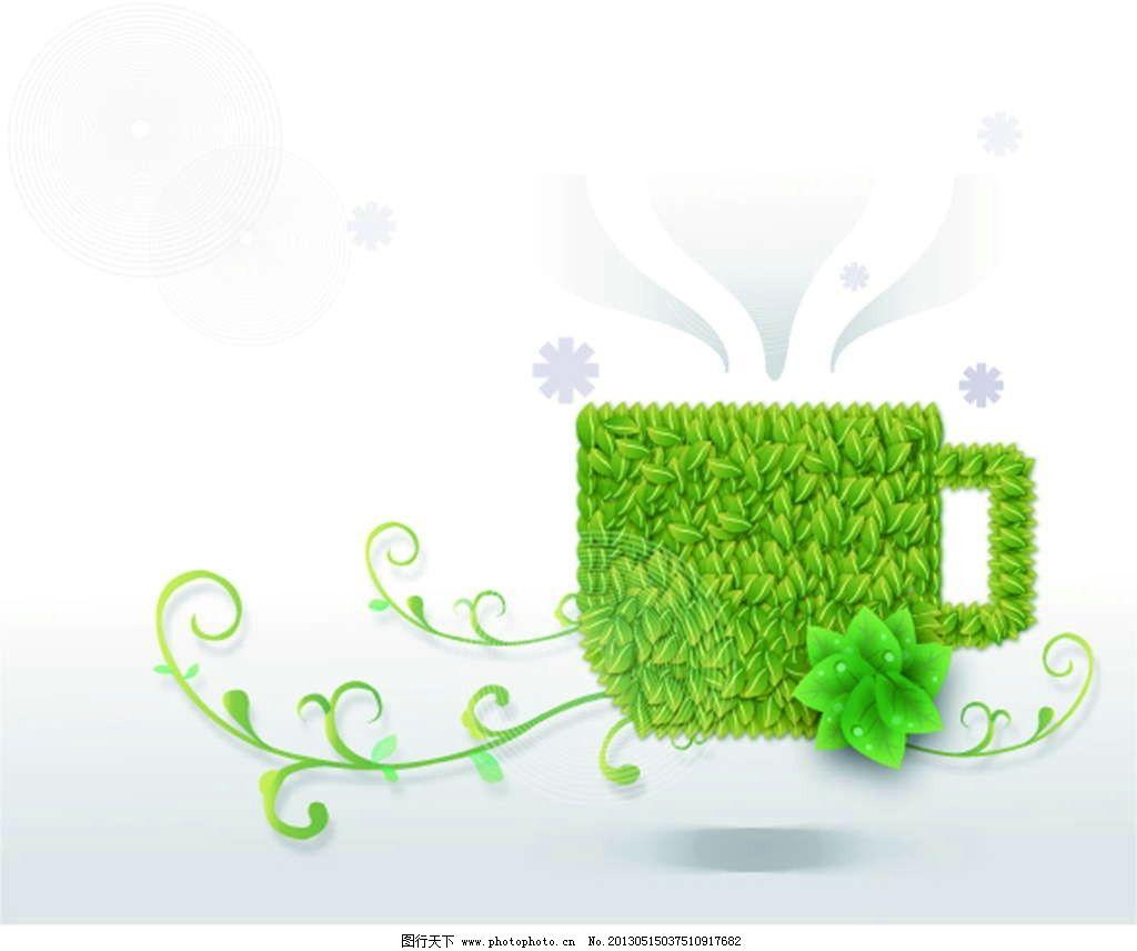 节约能源 节约减排 绿色能源 清洁能源 保护环境 绿色未来 绿色环境
