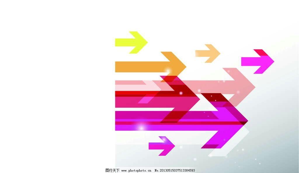 箭头背景 背景图案 抽象图形 几何图形 手绘 漫画 彩绘 水彩画