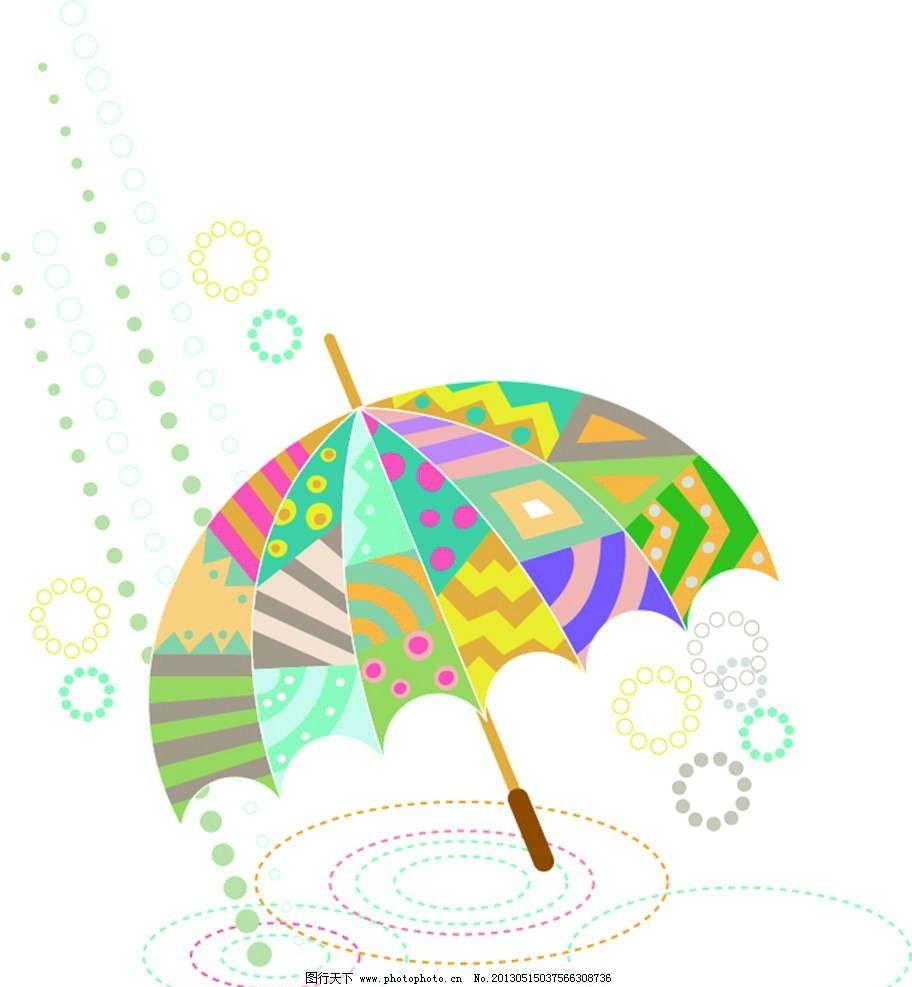 雨伞 下雨 手绘 漫画 彩绘 水彩画 卡通 动漫风格 梦幻世界 幻想世界