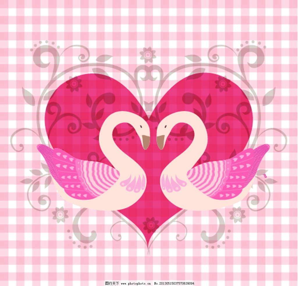 天鹅 爱情 甜蜜 浪漫 花纹图案 花朵图案 背景花纹 背景底纹 鲜花图案