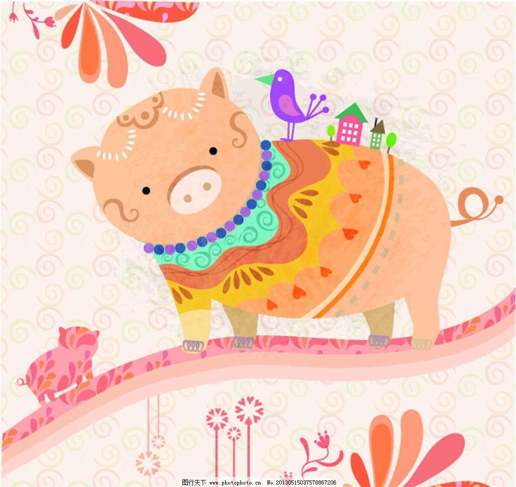 小猪 小鸟 房屋 房子 花纹图案