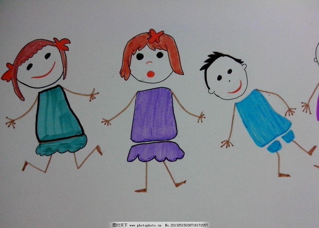 可爱的卡通人物 可爱的卡通图 手绘卡通人物 小人物 手绘小人物 美术