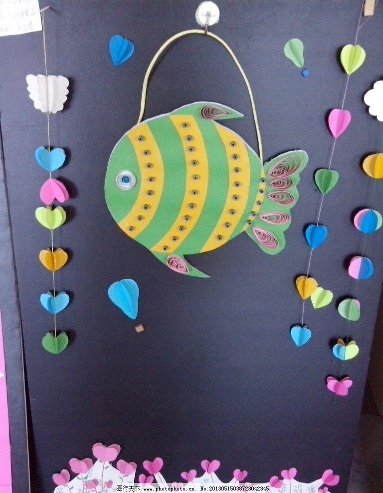 手工制作 手工 小鱼 卷纸鱼 立体制作 pop制作 卡通可爱手工制作 美术