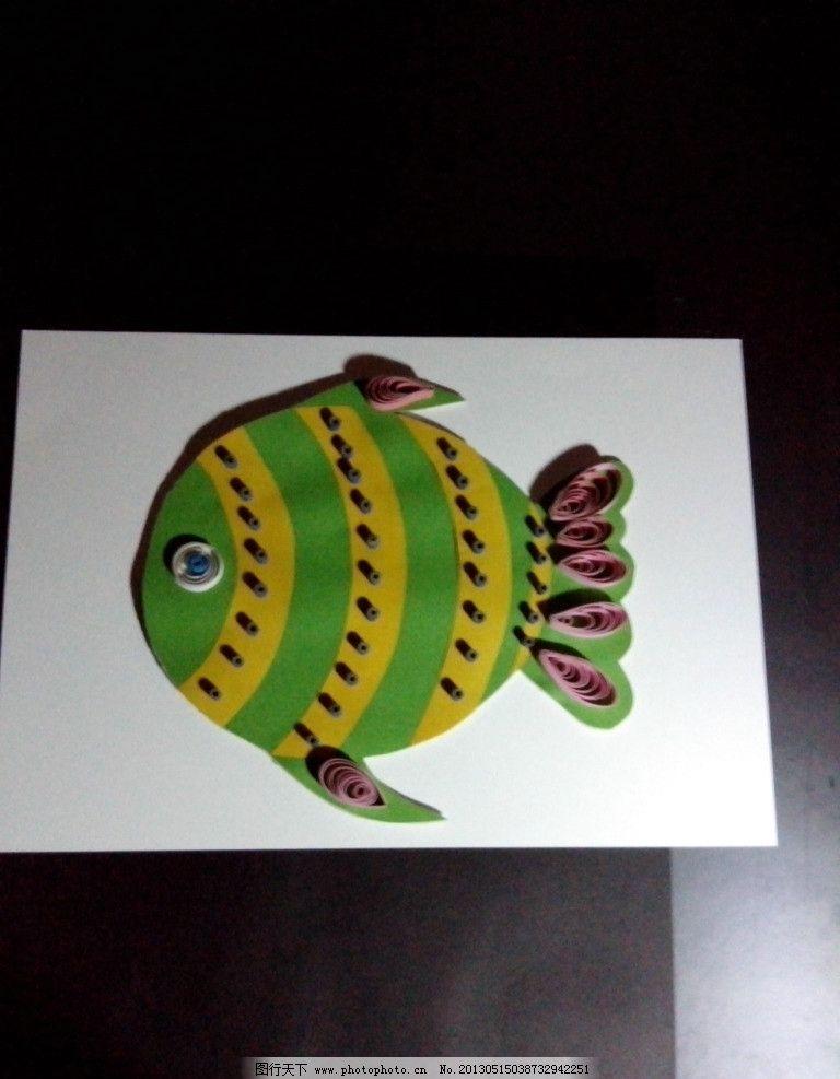 手绘小人物 pop pop手绘 卷纸艺术 卷纸小鱼 小鱼 卡通鱼 美术绘画