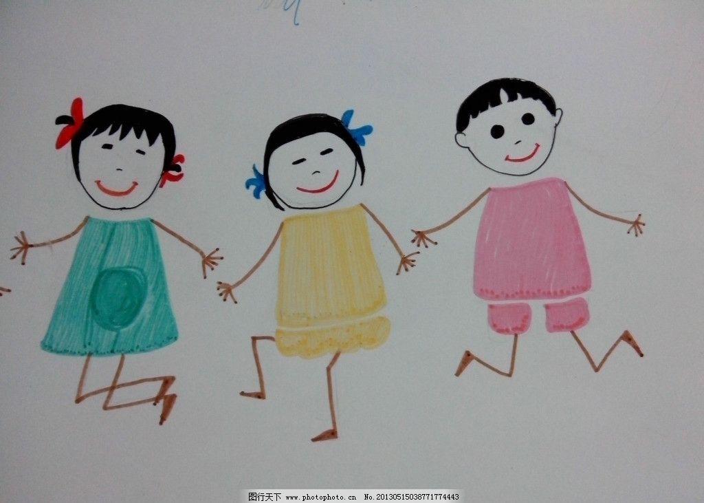 可爱的卡通图 小人物 手绘小人物
