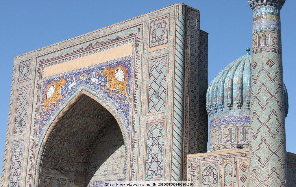 清真寺 伊斯兰建筑 阿拉伯 中东 穆斯林 古建筑 建筑摄影 建筑园林图片
