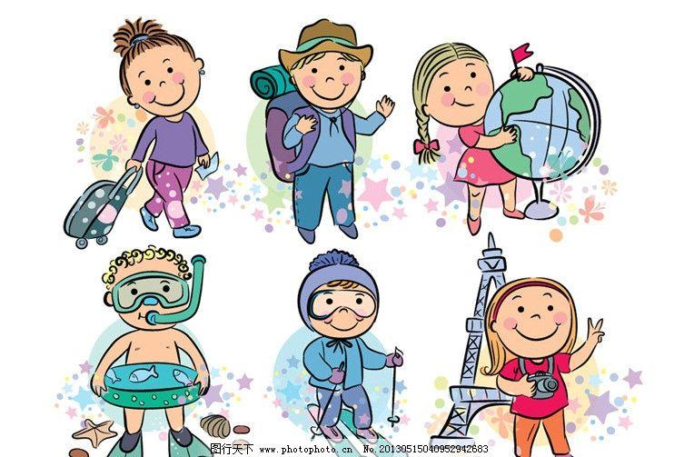 有趣的卡通儿童 素描 彩绘 孩子 男孩 女孩 小朋友 可爱 表情