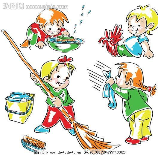 有趣 卡通 儿童 素描 彩绘 打扫卫生 孩子 男孩 女孩 小朋友 可爱