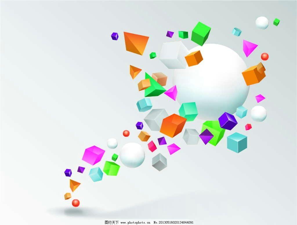 背景图案 抽象图形 立体 几何图形 抽象 手绘 漫画 彩绘 水彩画 卡通