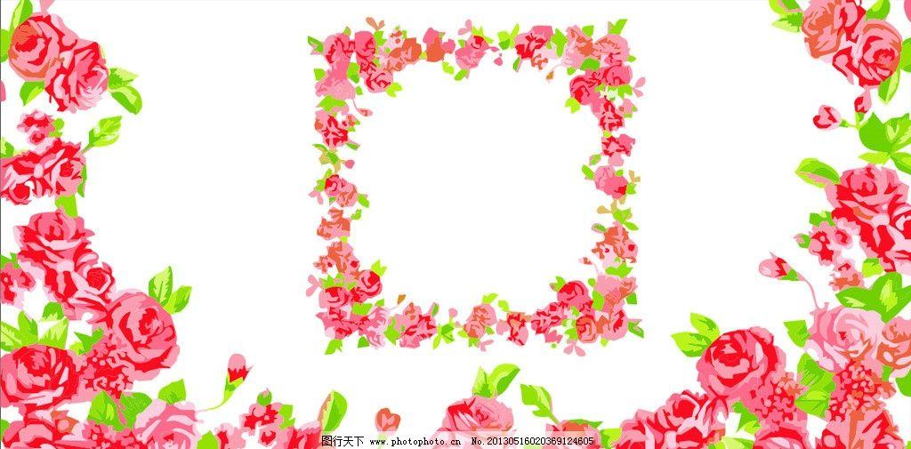 花纹背景 底纹背景 矢量花纹 花 手绘花儿 花纹花边 底纹边框 矢量