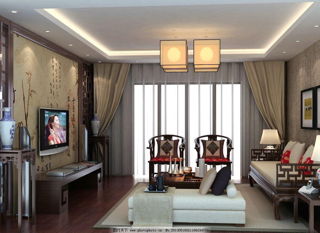 室内中式效果图 家装效果图 客厅效果图 家装设计 家电 摆设 布置
