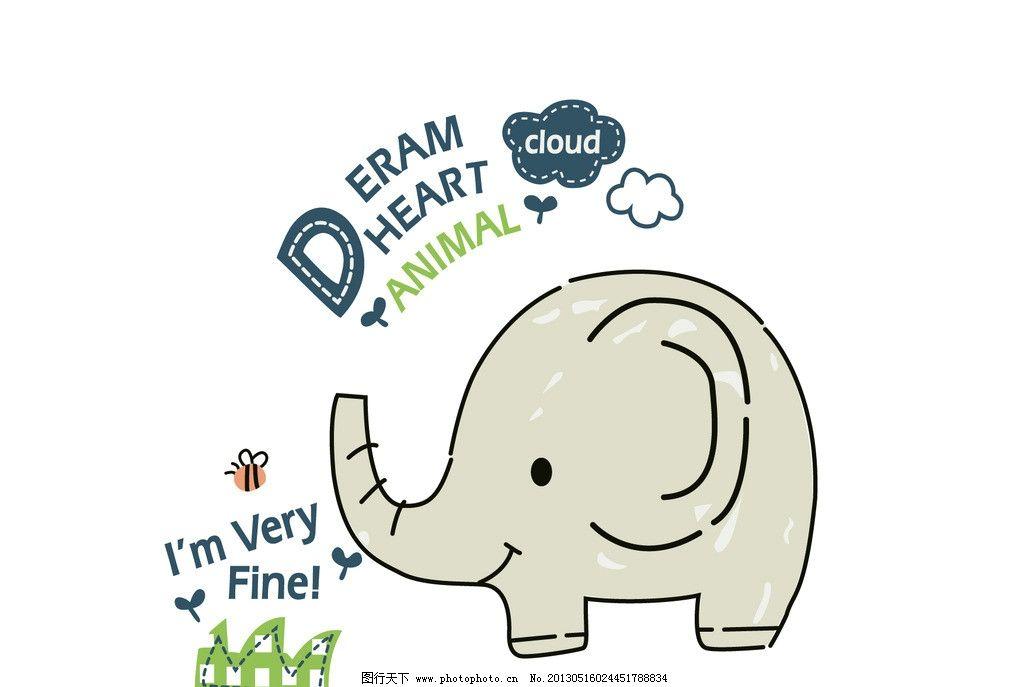 可爱手绘小象 卡通 小象 云朵 蜜蜂 树芽 彩绘 手绘 插画 标贴 斑驳