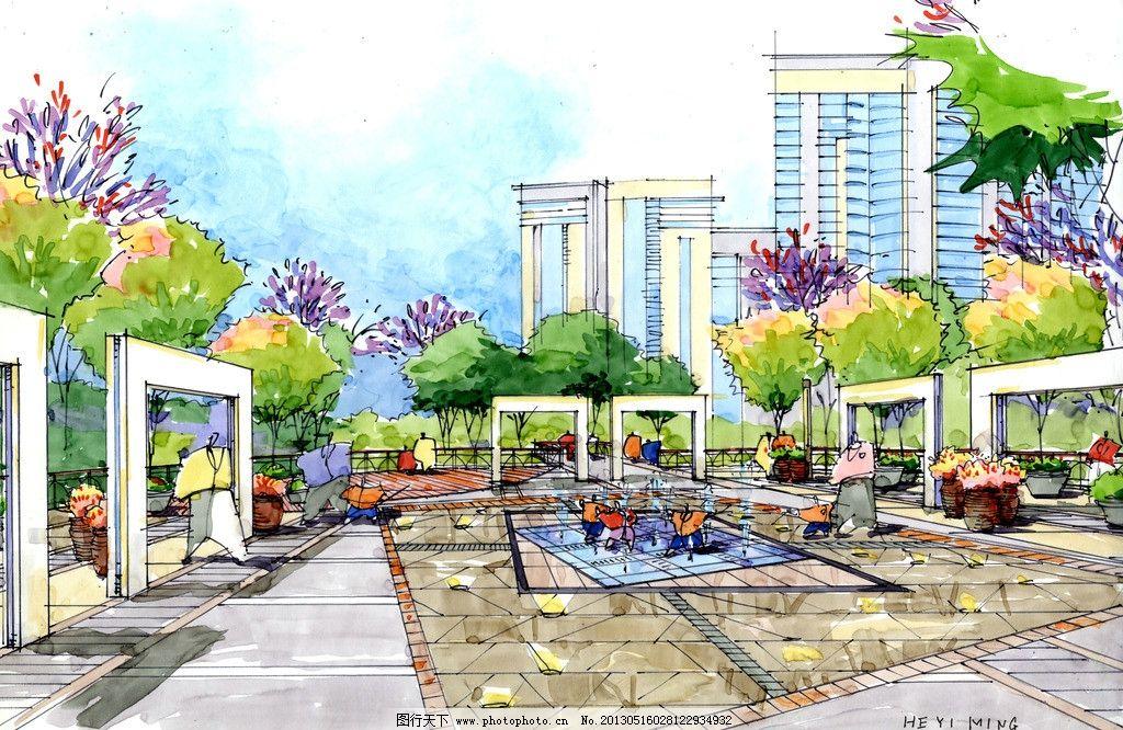 居住区手绘效果图 居住区庭院 手绘图        方案设计图 景观设计 树