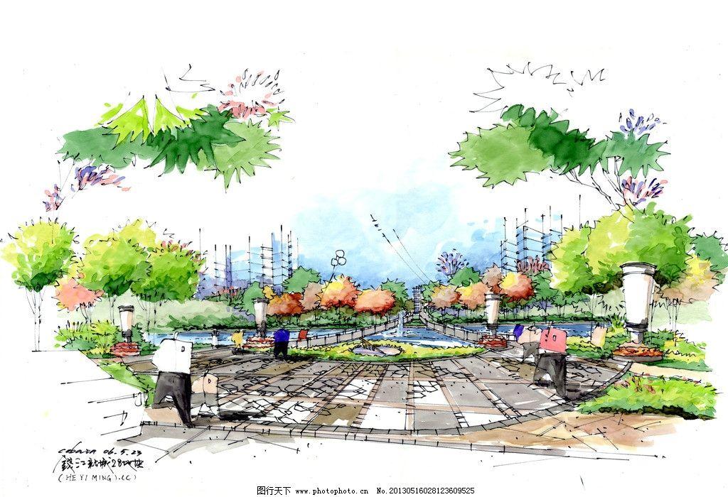 医院 手绘图        方案设计图 景观设计 树木 环境设计 设计 200dpi