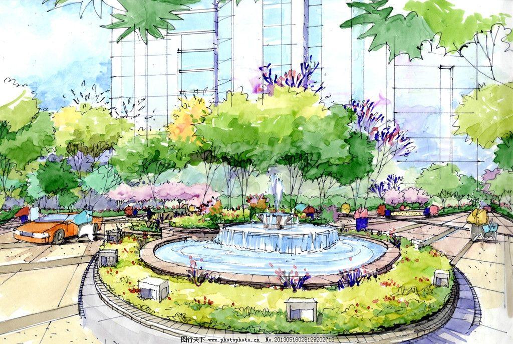 居住区手绘效果图 居住区庭院 手绘图        方案设计图 景观设计 喷