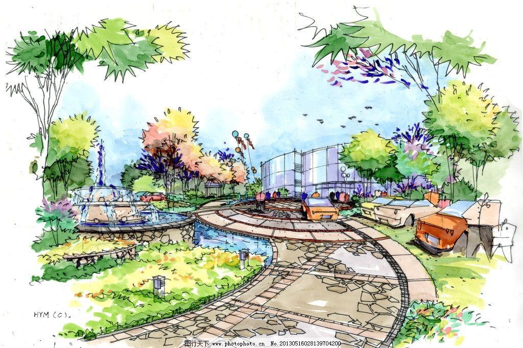 居住区庭院 手绘图        方案设计图 景观设计 汽车 喷泉 环境设计