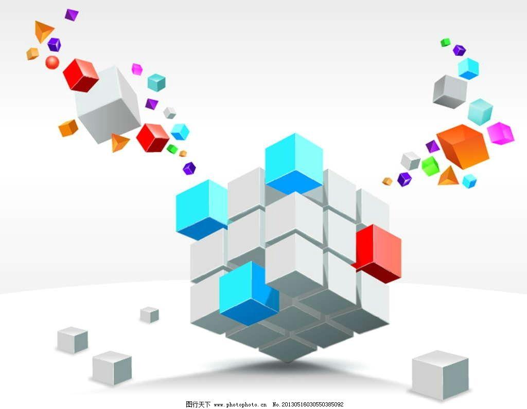 魔方 立方体 背景图案 抽象图形 立体 几何图形 手绘 漫画 彩绘