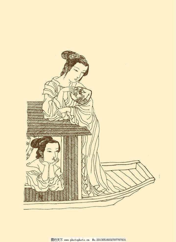 手绘舞蹈侍女图