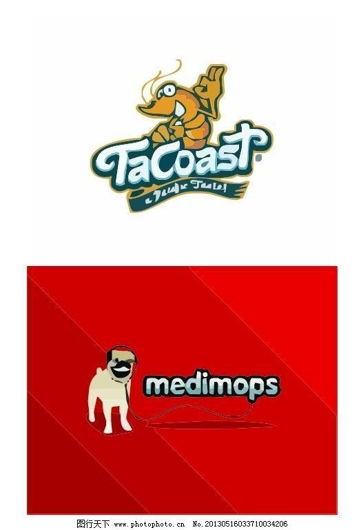 精美logo 虾 外国 国外 西方 欧美 西式 欧式 简洁 简单 logo vi vis