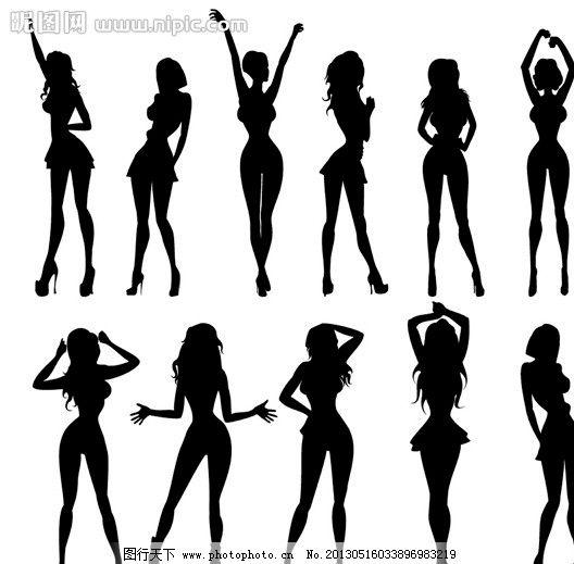 跳舞人物剪影 跳舞 舞蹈 舞姿 女人 美女 时尚 文艺 矢量素材 eps