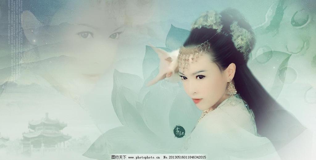 轩辕剑图片