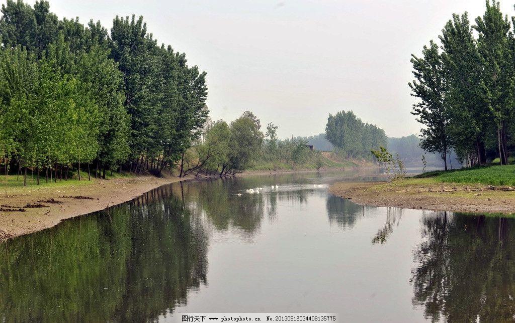 河南鹤壁淇河景点_鹤壁淇河美景图片