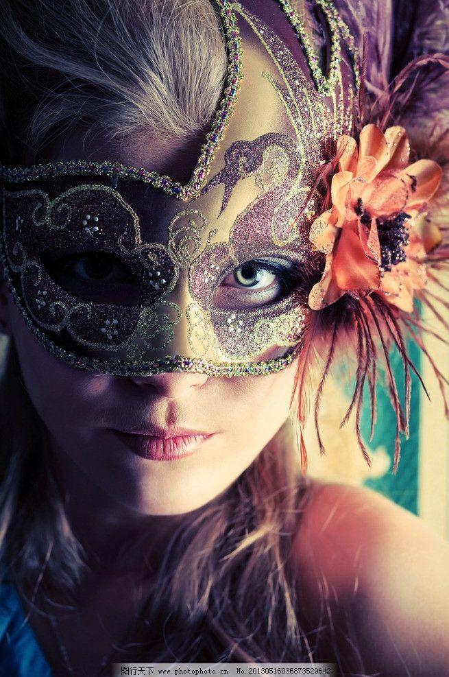 舞会美女 化妆舞会 面具 可爱美女 欧美美女 唯美美女 欧美女生